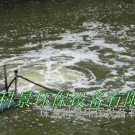 污水处理推流曝气机