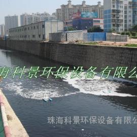 河流水处理设备推流曝气机