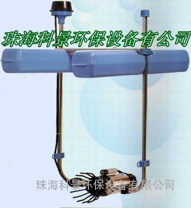 曝气机|推流曝气机|潜水式推流曝气机