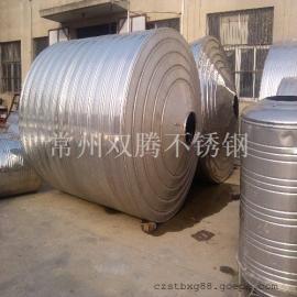 特价7吨304不锈钢圆柱形冷水箱酒店浴室专用储水罐