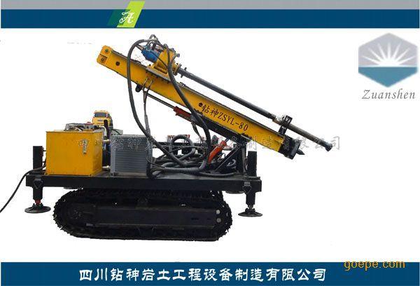 贵州zsl80型全液压履带式工程钻机/云南履带钻机图片
