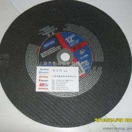 斯蒂尔切割锯TS400/TS420砂轮片