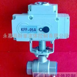 不锈钢电动二片式球阀Q911F-1000WG