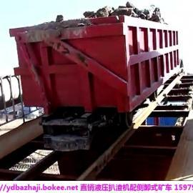 TK4M3铁矿侧卸式矿车