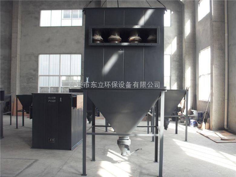 XTD-白瓷多管清灰器