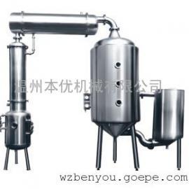 温州本优多功能酒精回收浓缩器