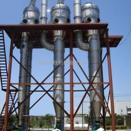 温州本优连续蒸发结晶器