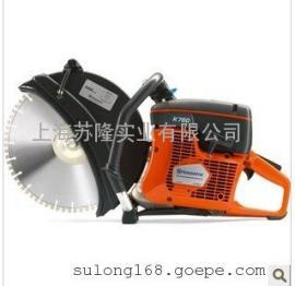 K760切割锯无齿锯、富世华无齿锯K760、手提式切割机