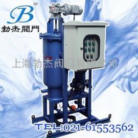 闭式旁流水处理器价格