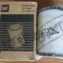 卡特131-8822X空气滤清器