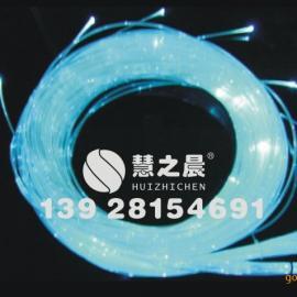 光纤灯,酒店工程指定光纤厂家,品质最优光纤