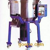 供应塑料拌料机搅拌机50KG