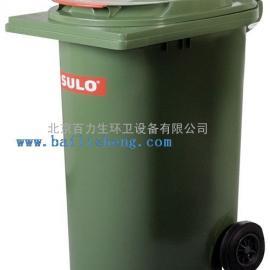 德国SULO垃圾桶 进口塑料垃圾桶 环卫垃圾桶 分类垃圾桶
