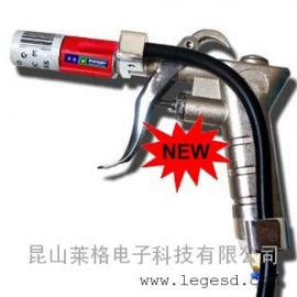 塑料件表面静电消除设备|LAOGE高品质手持式静电离子风枪