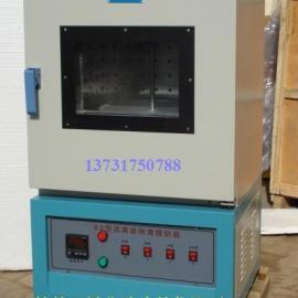新型沥青旋转薄膜烘箱,特价SYD-82沥青薄膜烘箱