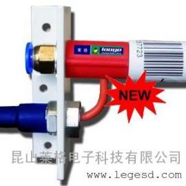离子风嘴(不打火)高品质离子风咀-深圳除静电离子风嘴