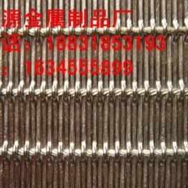 金源密纹装饰网 密纹装饰网生产厂家 密纹装饰网价格