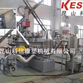 橡胶硫磺母料造粒机