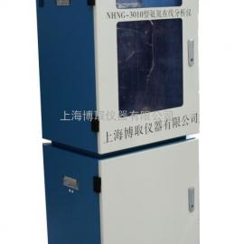 ZLG-3020总磷在线分析仪-郑州-新乡-无锡