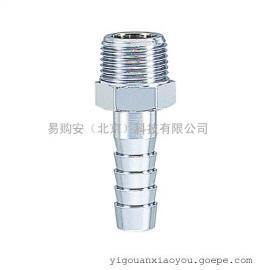 黄铜(C3604)镀铬处理HN-209软管螺纹接头