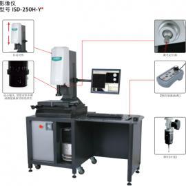 英示Insize影像测量仪ISD-25H-Y