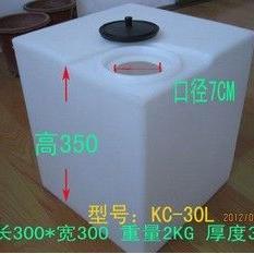 厂家直销40L加药箱,方形配药储罐,计量储罐