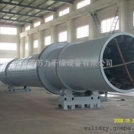 硝酸磷肥干燥机