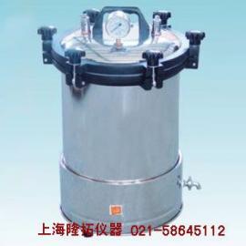 手提式高压灭菌器,电加热蒸汽灭菌器