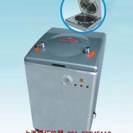 蒸汽灭菌器50L,蒸汽灭菌锅75L,立式高压灭菌锅