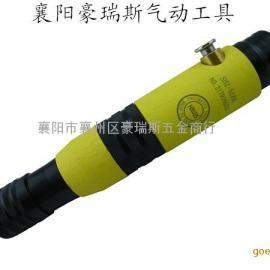 【全自动气动螺丝起子】SHZ-518A