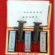 北京工字型漆膜涂布器�r格