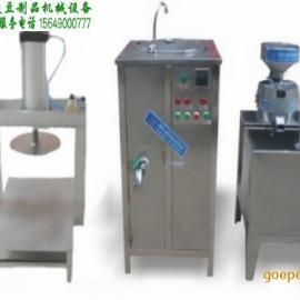 河南豆腐干机器生产厂家生产供应小型豆腐干机_豆腐干机器价格