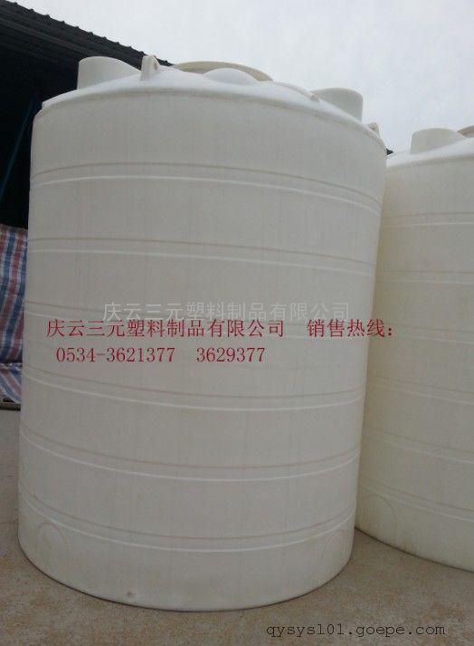 5吨水泥减水剂专用塑料桶|10吨防水剂助磨剂塑料桶