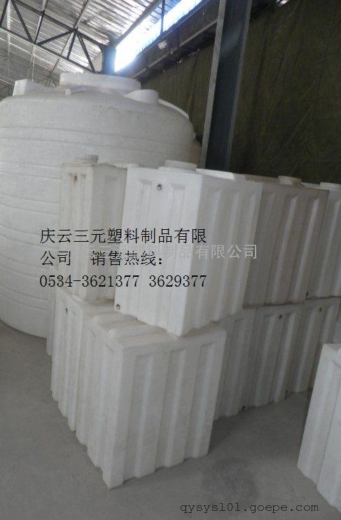 100L塑料加药箱120L塑料加药箱