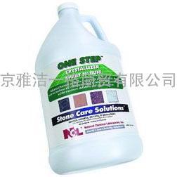 北京昌平NCL2501大理石二合一晶面处理剂