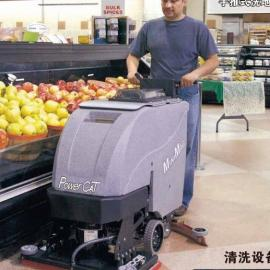 EDGE -710中型洗地吸干机
