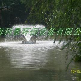 厂区河流水处理扬水喷泉曝气机