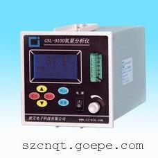 9100微量氧气分析仪