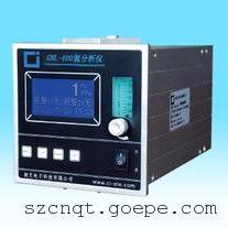GNL-400在线氢气分析仪