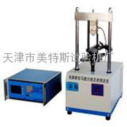沥青混合料劈裂试验仪使用标准