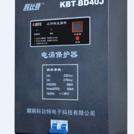 贵州科比特10/350波形优质电源防雷箱KBT-AD80