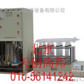 自动凯式定氮仪KDN-04A型价格