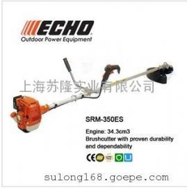 日本共立SRM-350ES割灌�C、日本共立割灌�C�S家