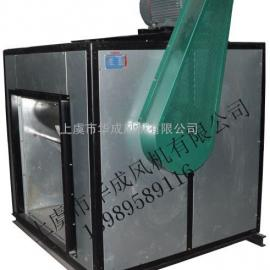 CDT低噪声柜式厨房排烟离心风机