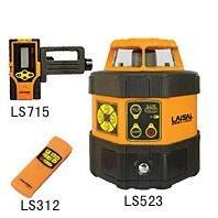小型多功能高精度全自动安平旋转激光--LS523