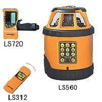 LS560激光扫平仪批发 莱赛激光扫平仪生产厂家