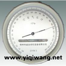 空盒气压表-气压计