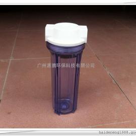 10寸透明滤壳 净水器配件透明壳 厂家现货供应 
