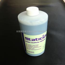 供应美国进口原装ACL-6300防静电涂层液