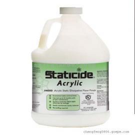 现货供应ACL-4000防静电地板蜡水防静电液